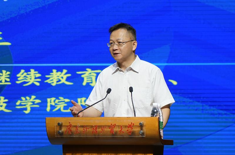 广东省教育厅世行贷款村小教学点教师全科教学能力提升项目9-12期开班