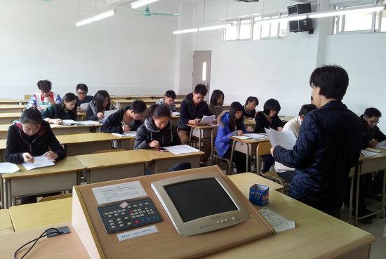 学校新闻 广东外语外贸大学 公开教育 外语培训 成人教育 招生网